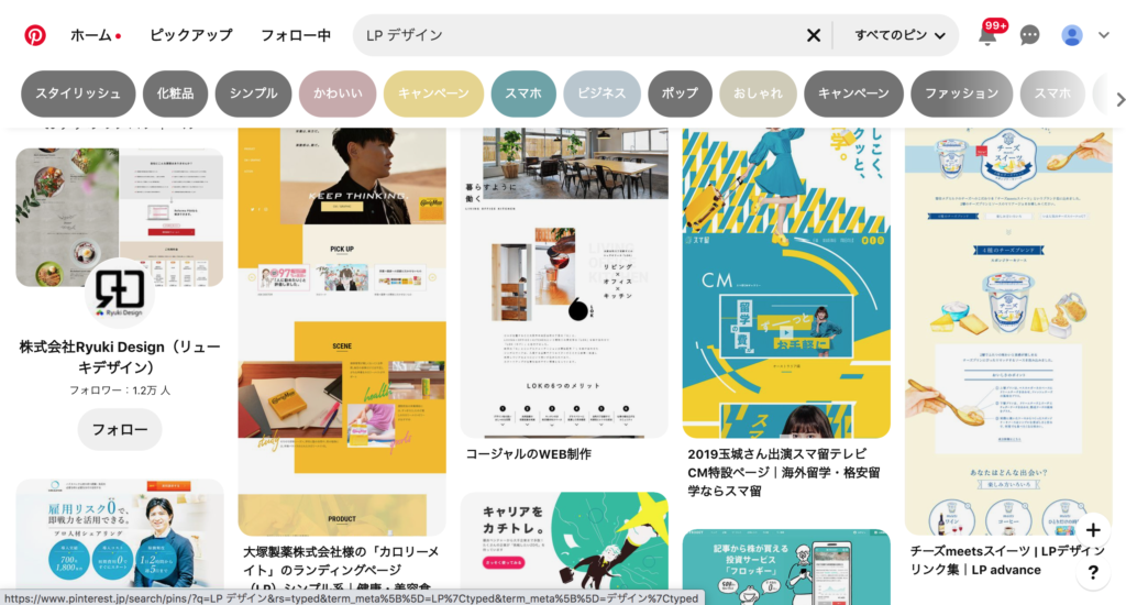 webデザイン見本